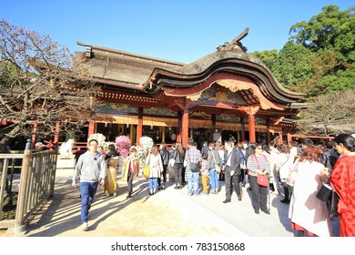 Kumamoto, Japan Nov 11, 2017 The Tenmangu Shrine in Dazaifu is one of the two most important Ten Thousand Shrines shrines in the Ten Thousand Shrines.