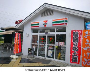 KUMAMOTO, JAPAN - SEPTEMBER 9, 2018 :  a 7-Eleven store in Japan. 7-Eleven is an international chain of convenience stores.
