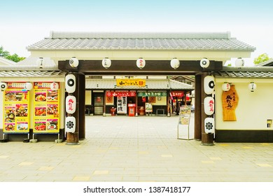 Kumamoto ,Kyushu,Japan - May 10th,2015 : Sakuranobaba Josaien is Sakuranokoji historical castle town area featuring shopping arcade ,facility Wakuwaku-za for experiencing Kumamoto's history ,culture