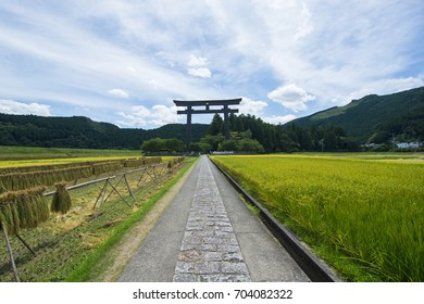 kumano hongu taisha torii in wakayama prefecture