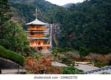 Kumano Nachi Taisha pagoda World heritage in Wakayama,Japan