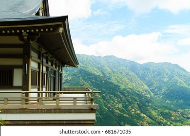 Kumano Nachi Taisha Shrine, Wakayama Prefecture, Japan