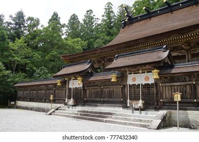 Kumano Shrine at Wakayama Japan