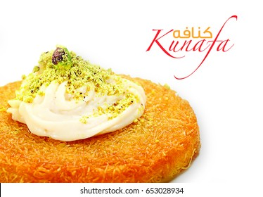Kunafa Cream