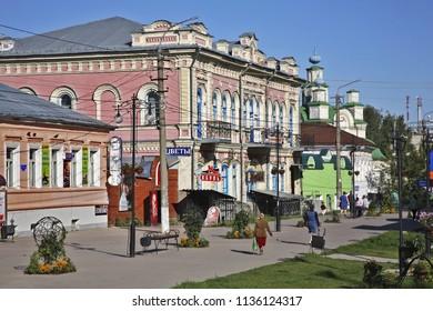 KUNGUR. RUSSIA. 14 AUGUST 2014 :  Main pedestrian street in Kungur. Perm Krai. Russia