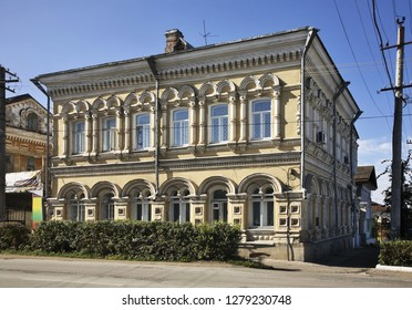 KUNGUR. RUSSIA. 14 AUGUST 2014 : Old traditional building at historical district of Kungur. Perm Krai. Russia
