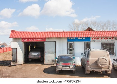 Kungur, Russia - April 16.2016: Car repair service auto wheels and advertising on the house