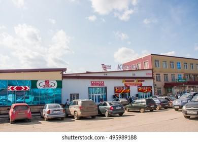 Kungur, Russia - April 16.2016: Shopping center , a city landscape