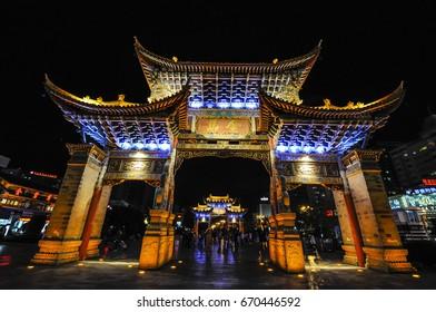 Kunming architecture