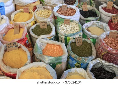 Kunming, China - January 9, 2016: Spices for sale in a traditional market of kunming in China