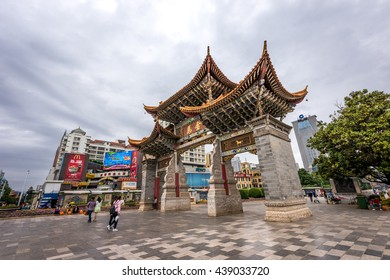 Kunming, China- May 15, 2016: Jinma Biji Historic site was built in the Ming Dynasty Xuande years, has been nearly four hundred years of history,located in Kunming city center.