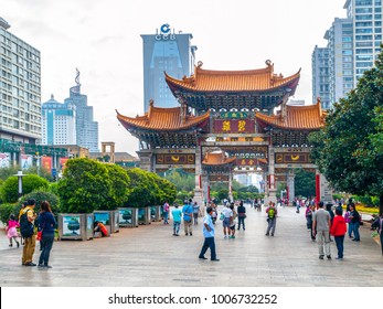 KUNMING, CHINA - SEPTEMBER 9, 2012: Kunming Archway. Traditional chinese gate and modern buildings of downtown, Kunming, Yunnan Province, China
