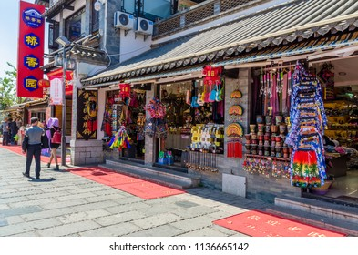 Kunming,China - April 9,2017 : Scenic view of the Yunnan Nationalities Village which is located at Kunming Yunnan, people can be seen exploring around it.