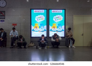 Kunshan, Suzhou, Jiangsu / CHINA - Nov  1 2018: Phubbing People at the Train Station are Looking Down at Their Mobile Phones