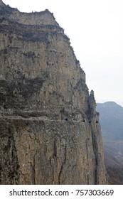 Kunshan Wall highway, Shanxi, Lingchuan, China