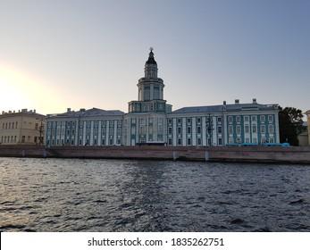 Kunst Kamera Museum building, Saint Petersburgh, Russia