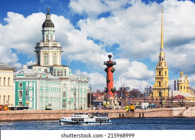 Kunstkamera building on embankment of Neva river in St. Petersburg, Russia;