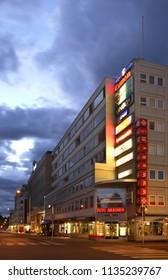 KUOPIO. FINLAND. 21 JUIY 2009 : New shopping and business center in Kuopio. Northern Savonia. Finland
