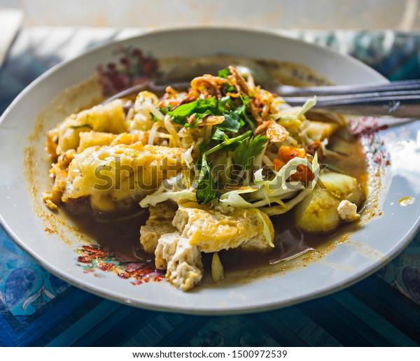 Kupat Tahu Magelang Traditional Food Made Stock Photo Edit