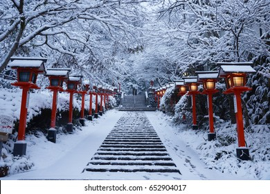Kurama temple near kyoto with winter snow