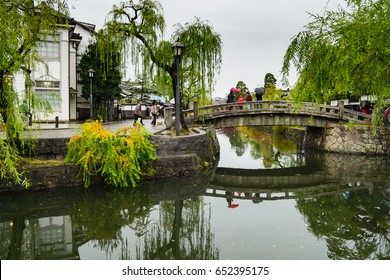 Kurashiki Bikan Historical Quarter, Kurashiki City, Okayama Prefecture, Japan. Kurashiki Bikan Historical Quarter is Okayama's number one sightseeing spot.