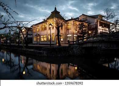 Kurashiki iluminated during the night, in Okayama Prefecture, Japan