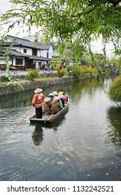 KURASHIKI, JAPAN - November 19, 2017: Traditional Boat Tour of Kurashiki Canal of Kurashiki, Japan.