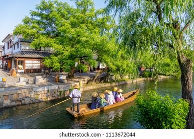 Kurashiki river in Kurashiki, Okayama, Japan.