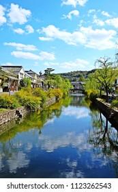 Kurashiki's Canal Area  (Kurashiki Bikan Historical Quarter) - Okayama Prefecture, Japan