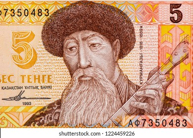 Kurmangazy Sagyrbayuly portrait from Kazakh money 1993 on 5 Tenge Kazakh  banknote. Kazakhstan Tenge is the national currency of  Kazakhstan. Close Up UNC Uncirculated - Collection.