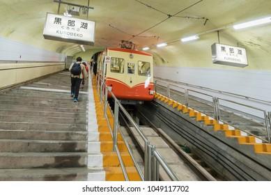Kurobe Cable car, journey between Kurobedaira and Kurobeko Station in Tateyama Kurobe Alpine Route, Toyama Prefecture, Chubu (Hokuriku), Japan.