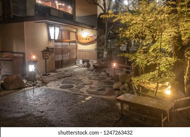 Kurokawa,Kumamoto,Kyushu,Japan - October 16, 2018 : Ikoi Ryokan, hot spring resort onsen and spa. Japanese style room.
