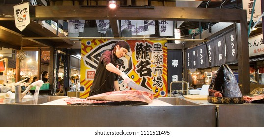 Kuroshio Fish Market, Wakayama, Kansai, Japan - November 2017 : Kuroshio Market is located on the west side of Porto Europa within Wakayama Marina City and lot of tourist on every winter
