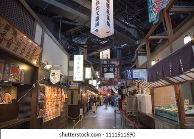 Kuroshio Fish Market, Wakayama, Kansai, Japan - November 2017 : Kuroshio Market is located on the west side of Porto Europa within Wakayama Marina City and lot of tourist on every winter