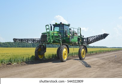 Agricultural Equipment Images, Stock Photos & Vectors
