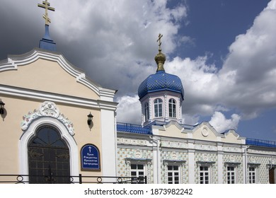 Kursk. The Root Hermitage is a temple of the Nativity of the Blessed Virgin Mary. Russia, Kursk region, Svoboda. - Shutterstock ID 1873982242