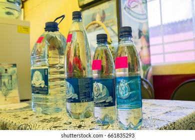 Kursk, Russia - June 15 2017 Fair water