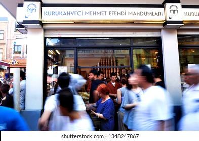 Kurukahveci Mehmet Efendi Coffee Shop by the Spice Bazaar in Eminonu ,Istanbul,Turkey,August 2014