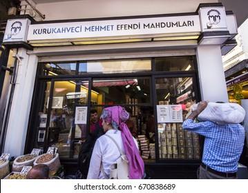 Kurukahveci Mehmet Efendi Coffee Shop by the Spice Bazaar in Eminonu 01-07-2017
