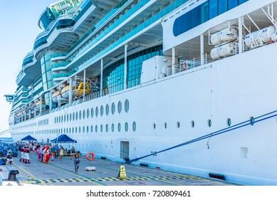 Kusadasi, Aydin, Turkey - September 16, 2016: Royal Caribbean cruise ship at The Kusadasi Port