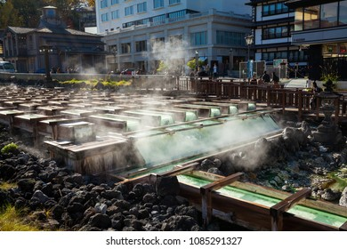 Kusatsu, Gunma / Japan - October 27 2017: View of the yubatake in the central hot spring in the village of Kusatsu