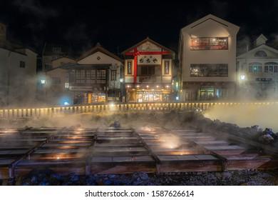 Kusatsu, Japan. February 24, 2019. Kusatsu onsen town at night. A tradition onsen town in Gunma prefecture.