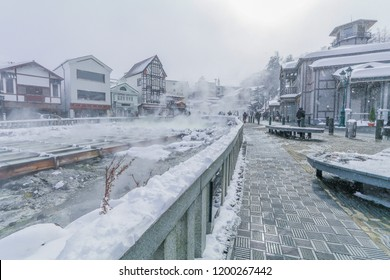 Kusatsu Onsen is a hot spring resort located  in Gunma Prefecture Japan,one of the top three hot springs in Japan along with Arima and Gero onsens.