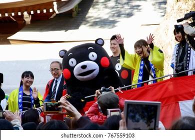 Kushida shrine, Fukuoka City / Japan - February 3, 2017: Kumamon, the popular cartoon black bear doll, is invited as the guest for the Setsubun Festival hold by Kushida shrine in 2017.