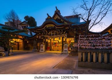 Kushida Shrine at night in Hakata, Fukuoka - Japan.