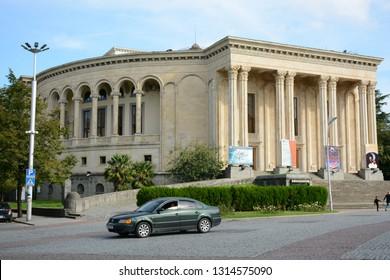 Kutaisi, Georgia - September 27, 2018: View to Meskhishvili Theatre in the centre of Kutaisi