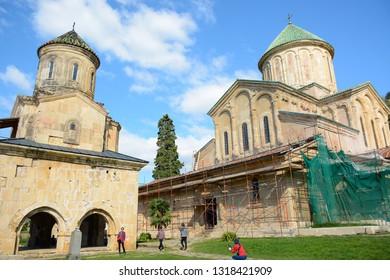 Kutaisi, Georgia - September 27, 2018: View to Gelati Monastery