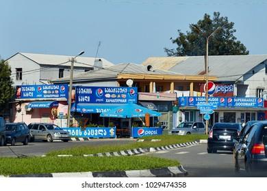Kutaissi, Georgia - 10 14 2017 huge Pepsi advertising in Kutaisi, Georgia