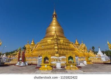 Kuthodaw Pagoda in Mandalay, in Myanmar