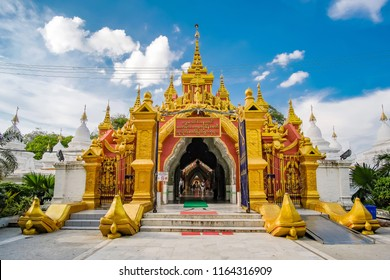 Kuthodaw Pagoda temple is a Buddhist stupa,contains the world's largest book and was built during the reign of King Mindon. landmark for tourist attractions: Mandalay, Myanmar, 9 August 2018